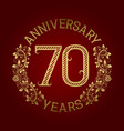 golden emblem of seventieth anniversary vector image vector image