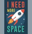 rocket space explorer vector image vector image