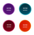 set of colorful round shape abstract banners vector image