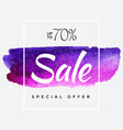 watercolor special offer super sale flyer banner vector image vector image