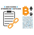 blockchain contract flat icon with vector image vector image