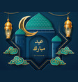 card for islam holiday eid al adha vector image vector image