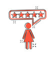 cartoon customer reviews user feedback icon in vector image vector image