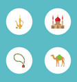 flat icons pitcher bead minaret and other vector image vector image