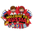 greeting design of russia vector image vector image