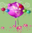 happy mid autumn festival vector image vector image