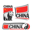 logo for china vector image vector image
