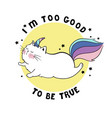 magic unicorn cat who is too good to be true vector image