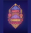 congratulatory banner template with happy chinese vector image