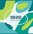 retro design templates for brochures covers vector image vector image