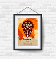 African Mask Picture in a Black Frame vector image vector image