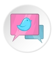 Bubble speech icon cartoon style vector image vector image