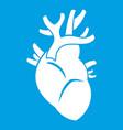 heart icon white vector image vector image