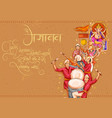 indian people celebrating ganesh chaturthi vector image vector image