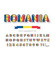 romania cartoon font romanian national flag vector image vector image