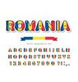 romania cartoon font romanian national flag vector image