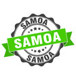 Samoa round ribbon seal