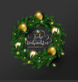 year german ornament wreath card vector image vector image