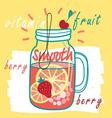 Delicious fruit smooth Hand drawn style vector image vector image