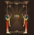 egyptian background and design elements vector image
