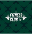 fitness club logo on seamless pattern with vector image