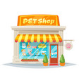 pet shop facade vector image