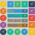 Telescope icon sign Set of twenty colored flat vector image vector image