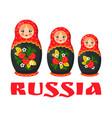 traditional russian matryoshka doll vector image vector image