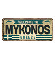 welcome to mykonos vintage rusty metal sign vector image vector image