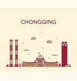chongqing skyline southwest china line city vector image vector image