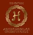 golden letters numbers monogram in round frame vector image vector image