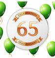 Golden number sixty five years anniversary vector image vector image