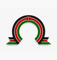 Kenyan flag rounded abstract background