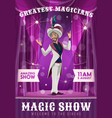 magician wizard circus poster magic illusionist vector image vector image