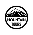 mountain tourism emblem design element for logo vector image vector image