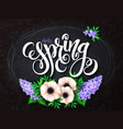spring lettering - hello vector image vector image