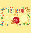 concept toy sales in a store for children vector image vector image