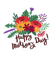 mothers day background with hand written text vector image