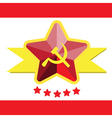 Russian or Communist flags hammer and sickle vector image vector image