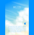 vertical background with realistic beige vector image vector image