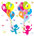 happy birthday greeting card with children and vector image vector image