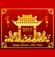 happy chinese new year with golden gate and rooste vector image