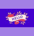hello retro greeting card vector image