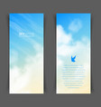narrow vertical banners with realistic vector image
