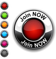 Join now button vector image vector image
