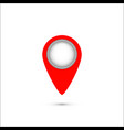 location icon pointer vector image