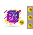 mega sale vector image vector image