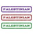 palestinian watermark stamp vector image vector image