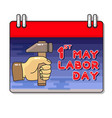 labor day hand and hammer cartoon vector image