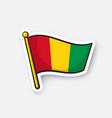 sticker flag guinea vector image vector image
